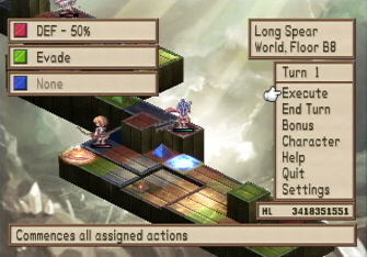 Disgaea: Hour of Darkness item world screenshot
