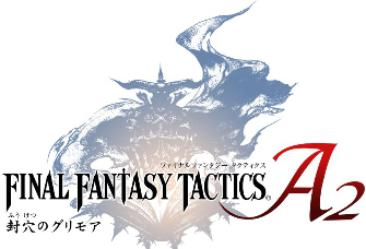 Final Fantasy Tactics A2 DS logo