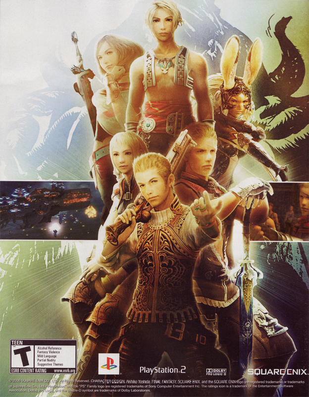 Final Fantasy 12 Artwork