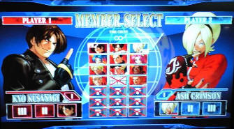 The King of Fighters XII character select screen