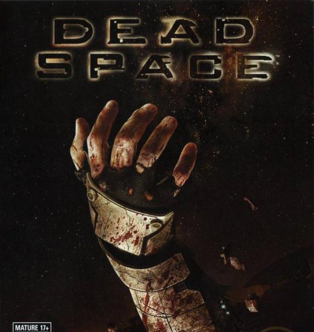 Dead Space 1 box artwork (Xbox 360, PS3, PC)