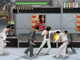 Tokyo Beat Down DS Screenshot
