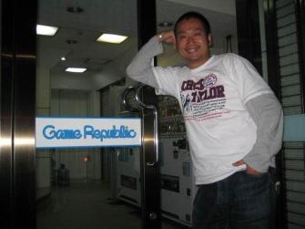 Yoshiki Okamoto at his development company Game Republic