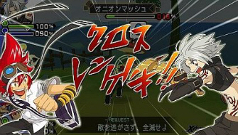 A screenshot of .hack//Link for the PSP
