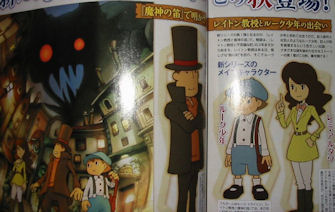 Professor Layton (4) and the Devil's Flute scan