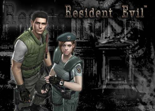 Resident Evil remake (gamecube) title logo with Chris & Jill