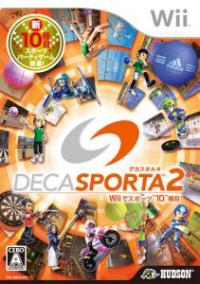 Deca Sports 2 box artwork