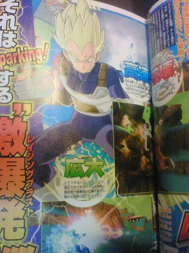 Dragon Ball Z: Raging Blast scan 1