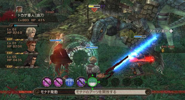 Monado: Beginning Of The World Wii screenshot