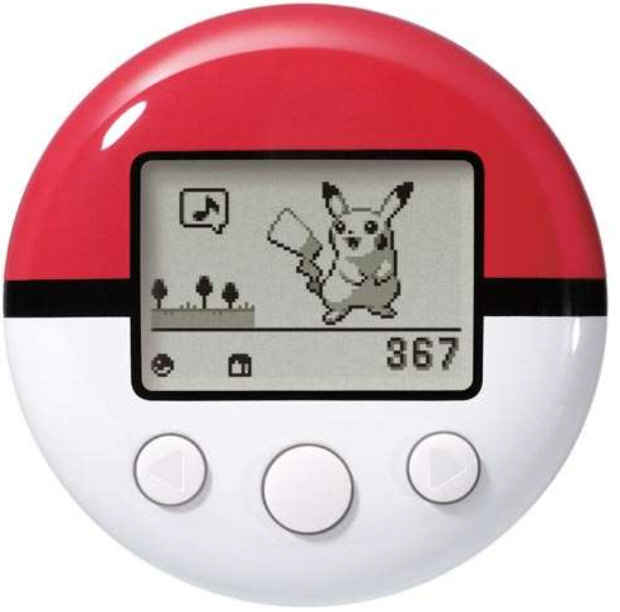 The PokeWalker which ships with Pokemon Heart Gold and Soul Silver