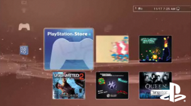 XMB (CrossMediaBar) Firmware 3.0 PS3 Update screenshot