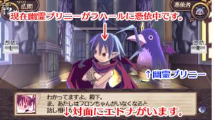 Disgaea Infinite is coming to PSP and PSN