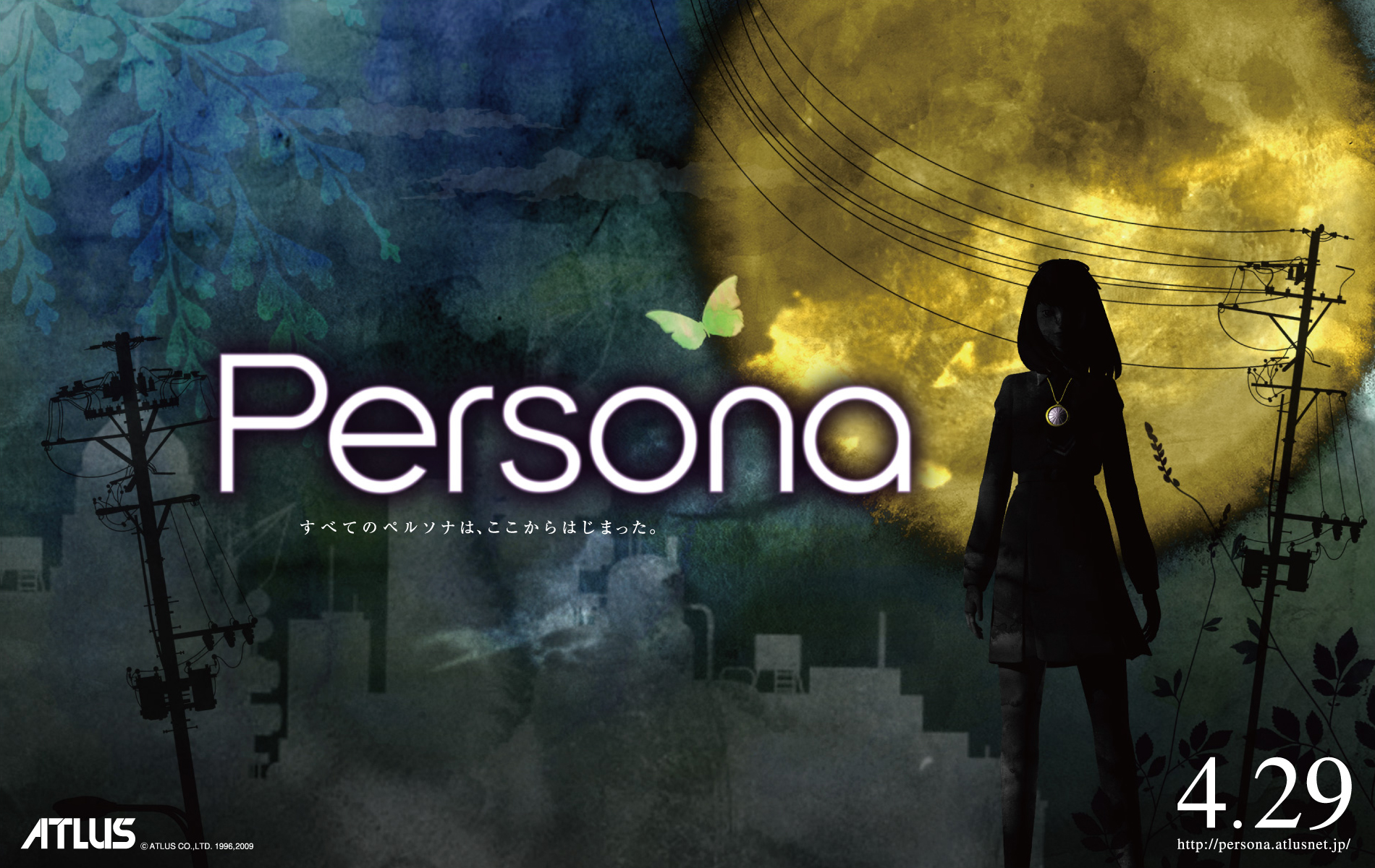 Shin megami tensei persona wallpaper watch the latest gaming news voltagebd Gallery