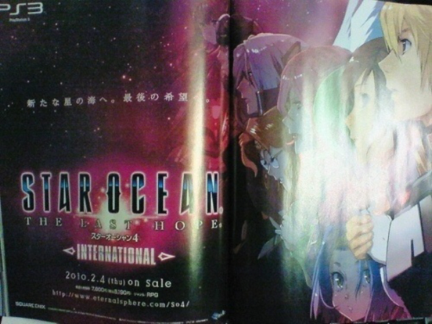 Star Ocean: The Last Hope PS3 International version scan
