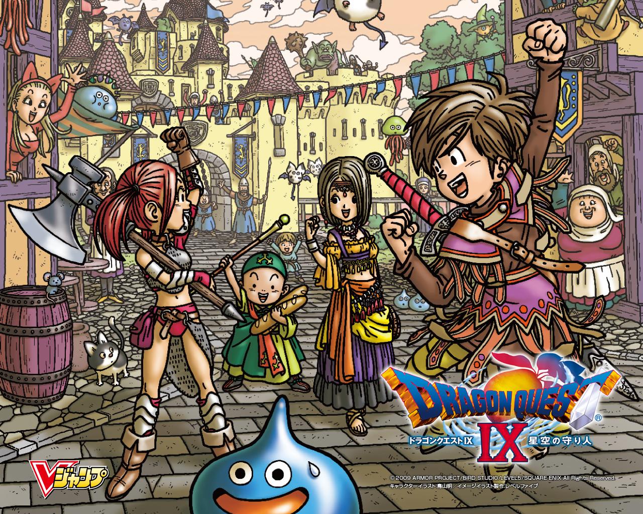 Dragon Quest IX wallpaper