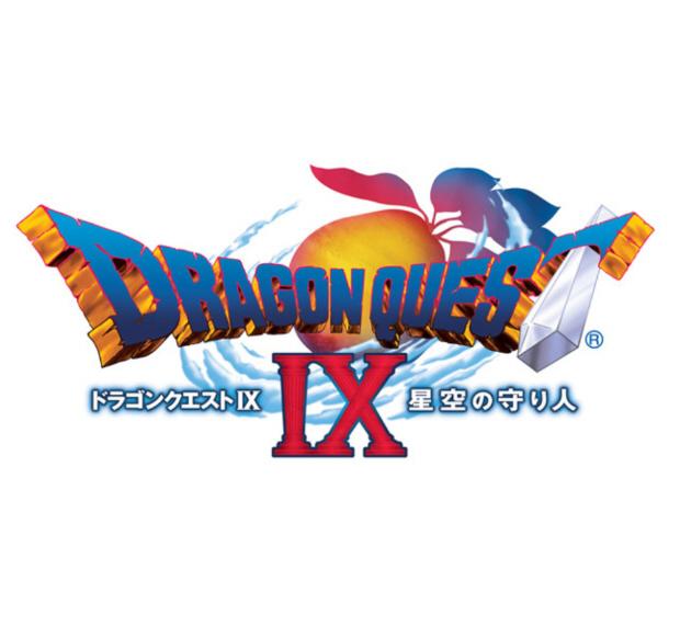 Dragon Quest IX Wallpaper 1