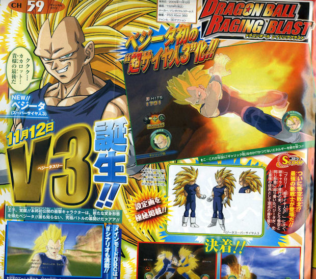 SS3 Vegeta pictures