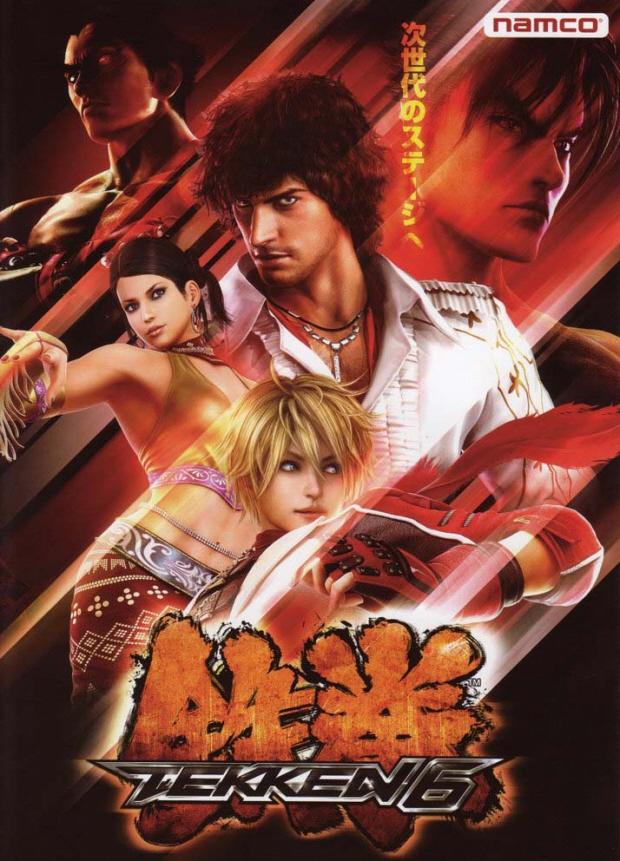 Tekken 6 Unlockables And Achievements Ps3 Xbox 360 Video