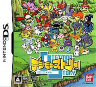 Digimon Story: Lost Evolution box artwork (DS)