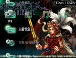 Dissidia FF3 Onion Knight vs Cloud of Darkness FFIII wallpaper