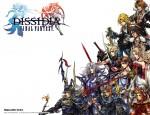 Final Fantasy Dissidia Cosmos Cast Wallpaper