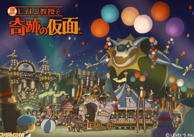 Professor Layton and the Miracle Mask is 5th game in the series
