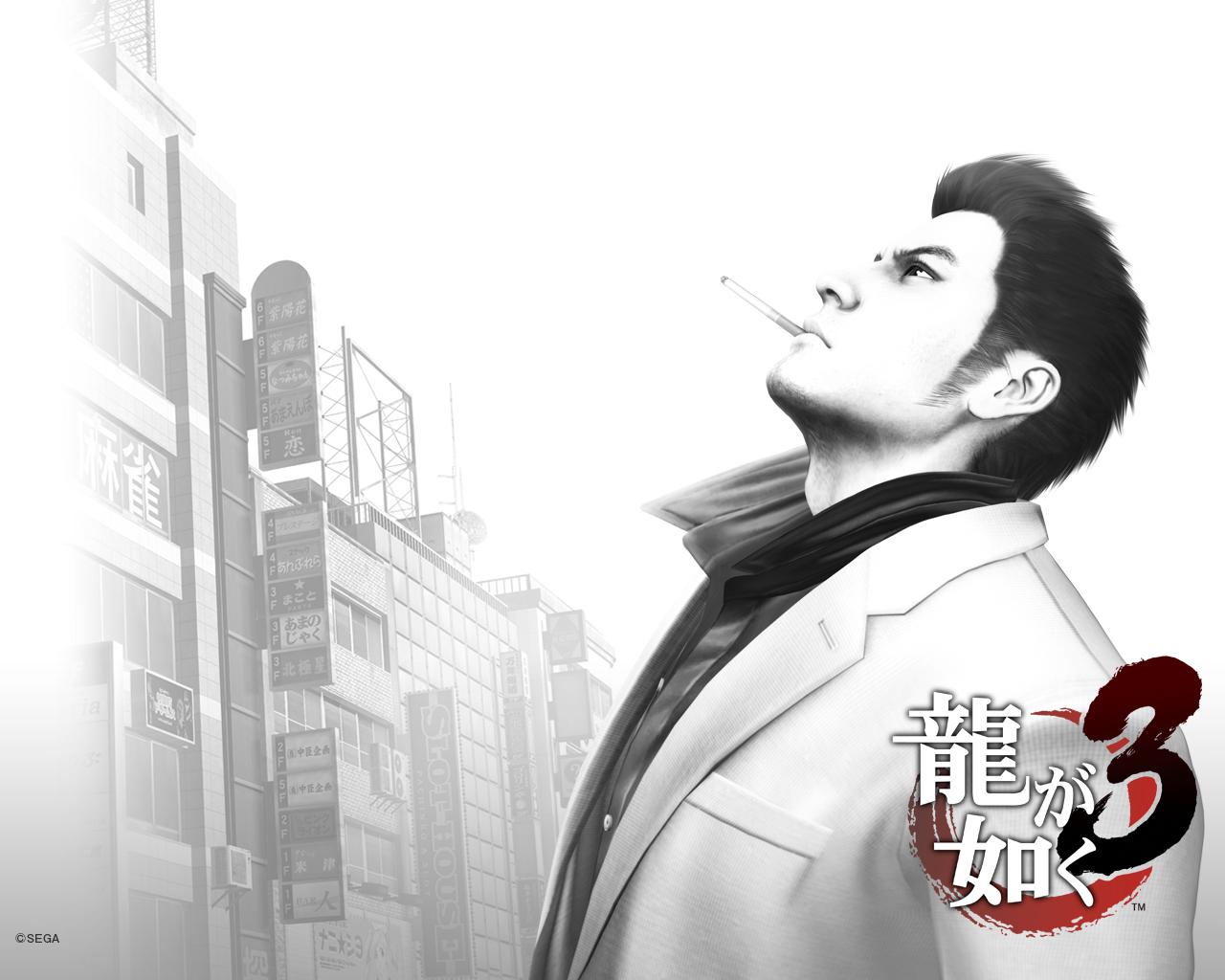 Yakuza 0 Pc Download Peatix