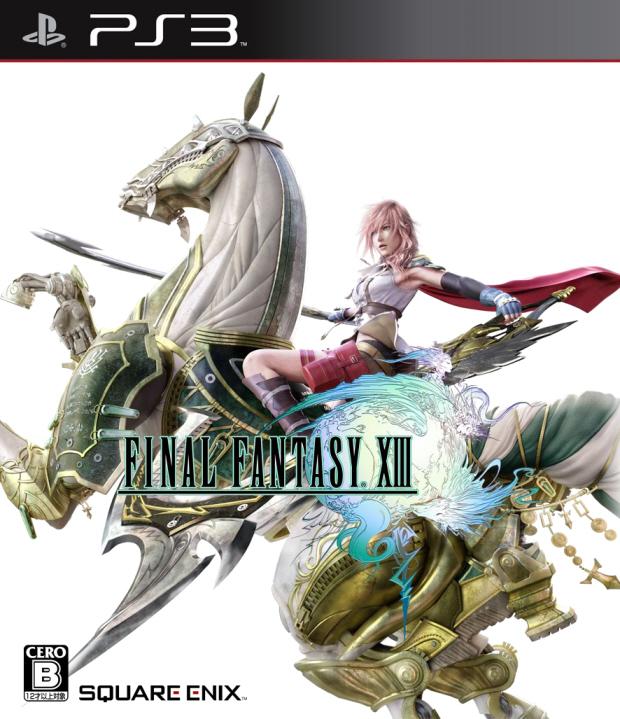 Final Fantasy XIII special box artwork (PS3)