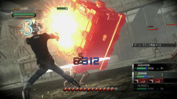 Resonance of Fate walkthrough screenshot