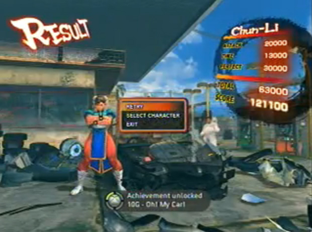 Super Street Fighter 4 Achievements screenshot