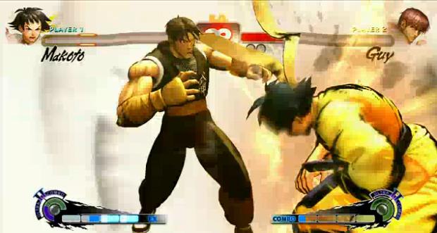 Super Street Fighter 4 cheats screenshot