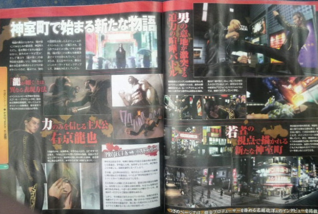 Yakuza: Project K PSP game screenshots (Famitsu scan)
