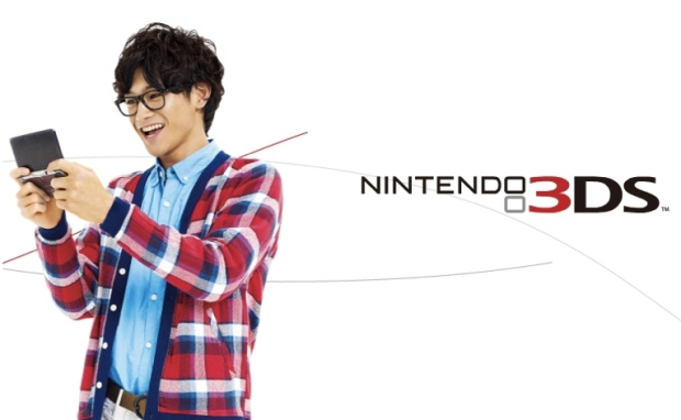 3DS Japanese promo N 2010 conference