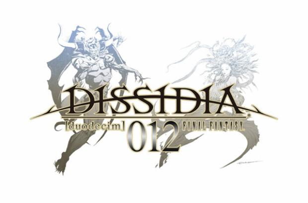 Dissidia 012 Final Fantasy: Duodecim artwork