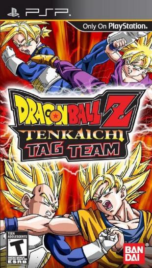 Dragon Ball Z Tenkaichi Tag Team walkthrough box artwork
