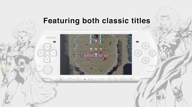 Final Fantasy IV: The Complete Collection PSP screenshot artwork