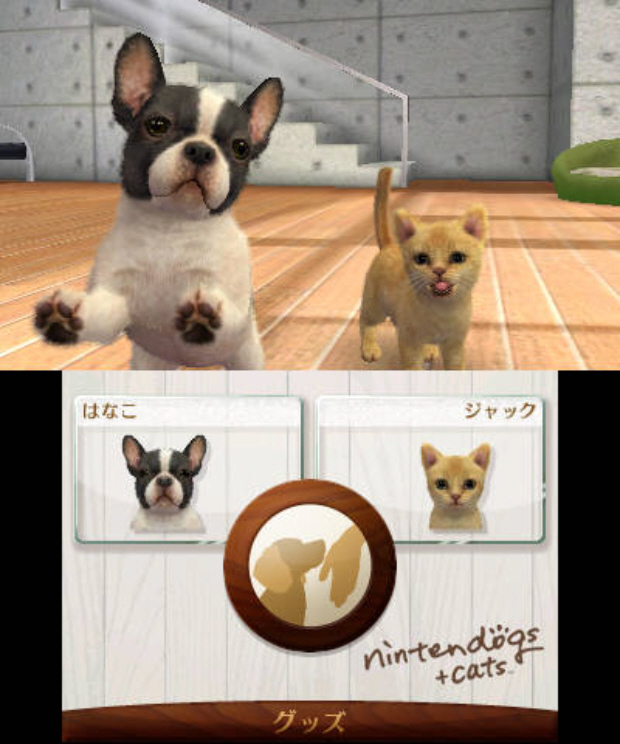 Nintendogs and Cats 3DS gameplay