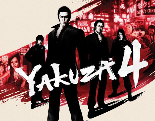 Yakuza 4 walkthrough box artwork (PS3)