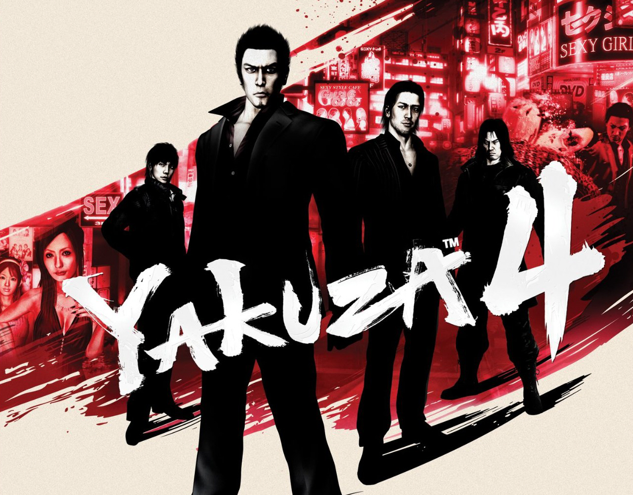 Loan Shark Yakuza