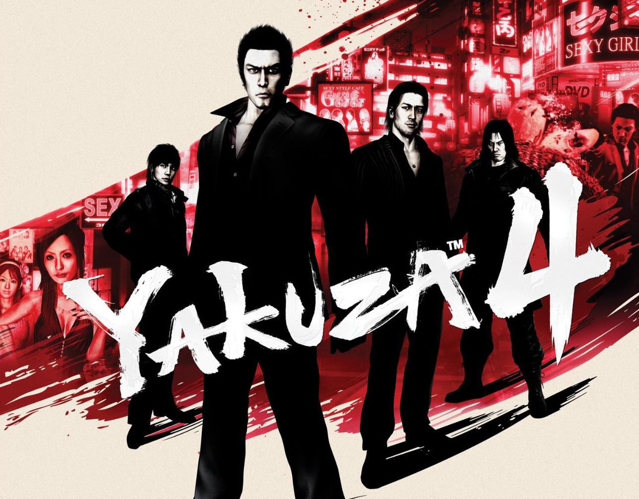 yakuza 4 walkthrough video guide ps3. Black Bedroom Furniture Sets. Home Design Ideas
