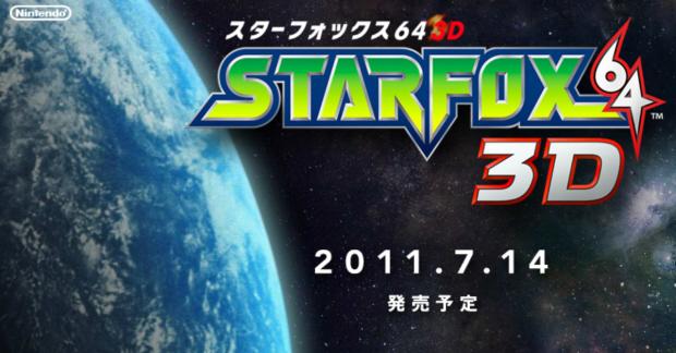 Starfox 64 3D logo. Release date is July 17, 2011 on 3DS