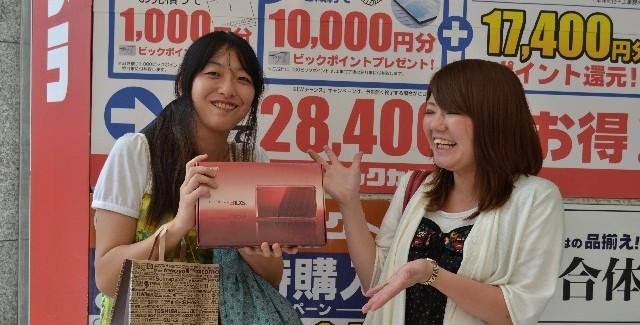 3DS Price Drop Famitsu Image