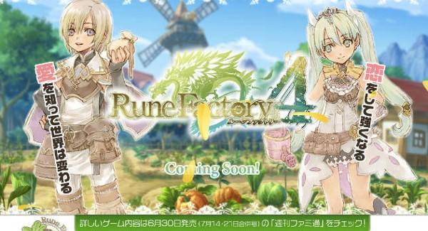 Rune Factory 4 Promo Image