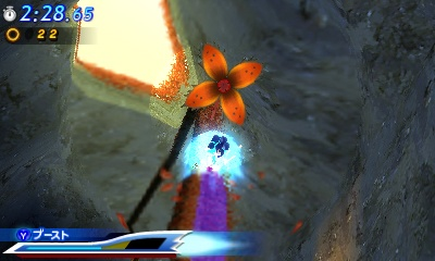 Sonic Generations Screenshot -19
