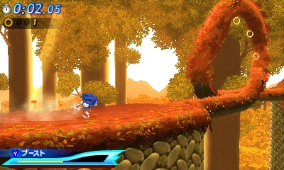 Sonic Generations Screenshot -20