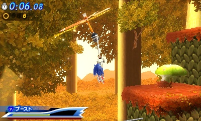 Sonic Generations Screenshot -21