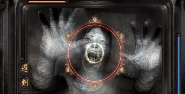 Fatal Frame 3DS Spin-Off Spirit Photo Announced