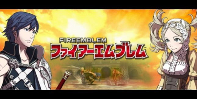 Fire Emblem 2012 3DS Artwork and Screenshot