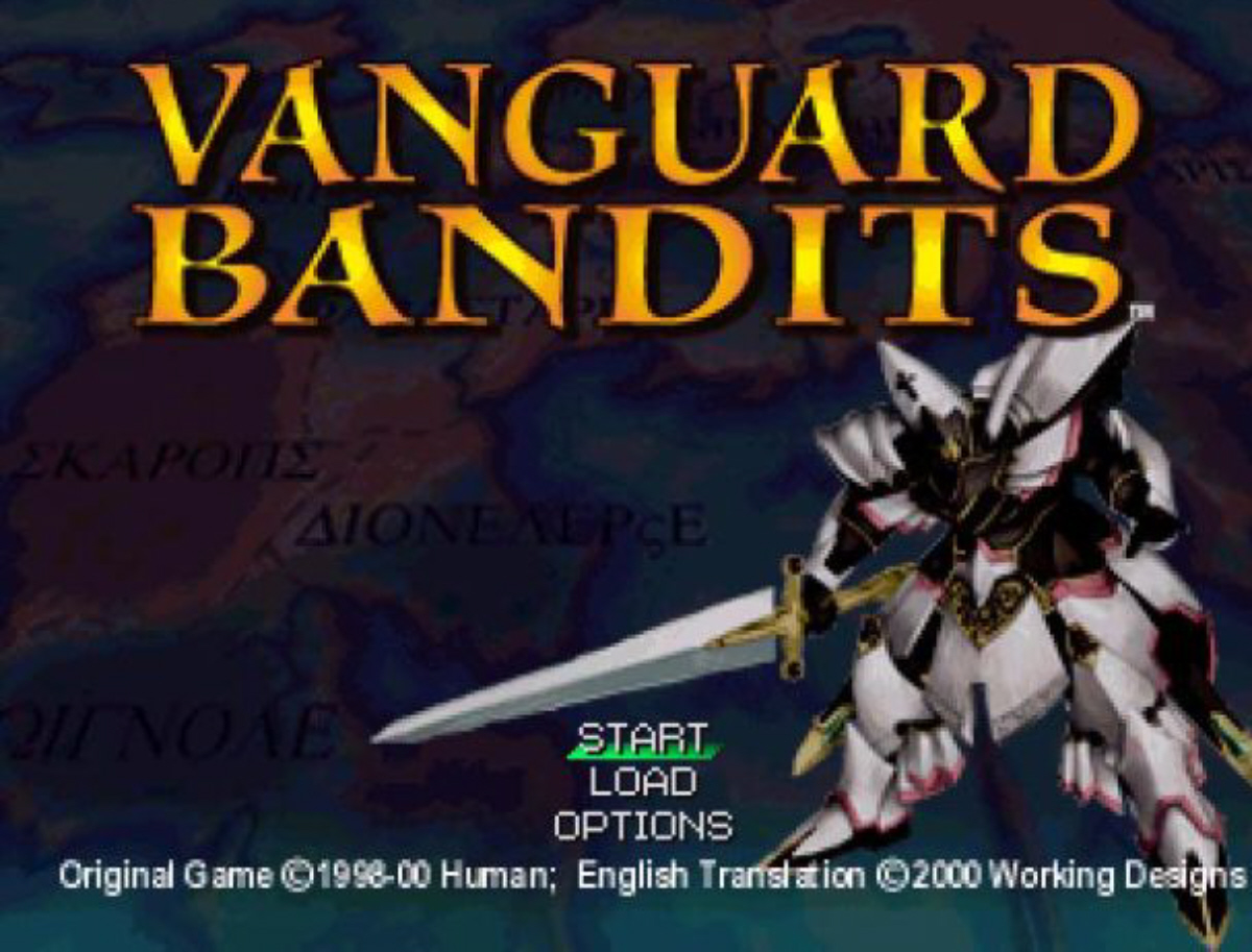 Working Designs Classics Coming to PSN. Vanguard Bandits Release ...