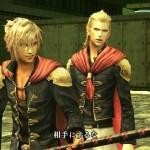 Final Fantasy Type-0 Screenshot -2
